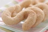 """Cinnamon """"S"""" Cookies"""